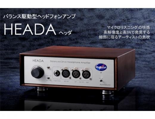 Aurorasound HEADA amplificatore per cuffie