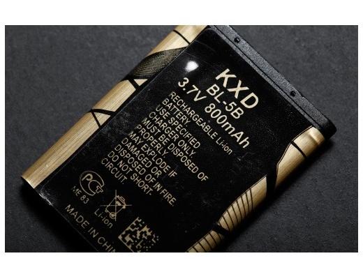 """FiiO ricambio Batteria per E11 """"Kilimanjaro"""""""