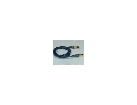 Optical Digital Toslink Cable
