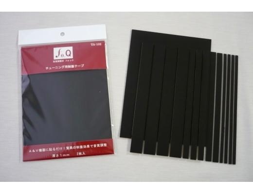 """""""fo.Q"""" Damping Tape for Tuning TA-102 Adesivo antivibrazioni"""