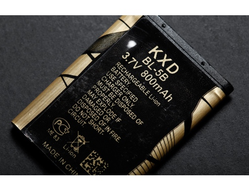 "FiiO Replacement Battery for E11 ""Kilimanjaro"""