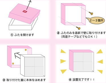 prod_kryna_watayuki_install.jpg