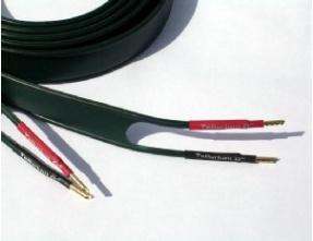 Tellurium Q Links Green Jumpers per diffusori (coppia) [ex-demo]