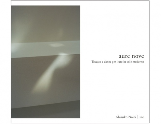 "Acoustic Revive Shizuko Noiri ""Aure Nove"" - CD"