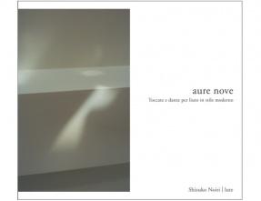 """Acoustic Revive Shizuko Noiri """"Aure Nove"""" - CD"""
