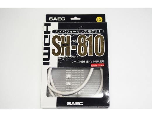 SAEC SH-810 HDMI Cable