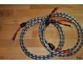 WireWorld Equinox 7 Coppia cavi di potenza 2.5 m banane argento [usato]