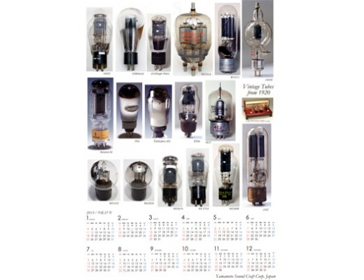 FREE Yamamoto 2015 Calendar [active promo]
