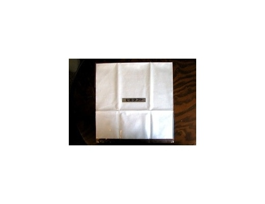 Zerodust Z-Cloth microfiber cloth for LP