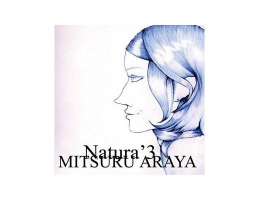 Mitsuru Araya - Natura'3 - SACD Ibrido