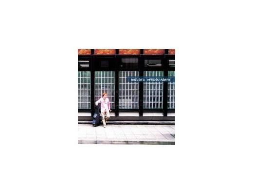 Mitsuru Araya - Natura'2 - SACD Ibrido