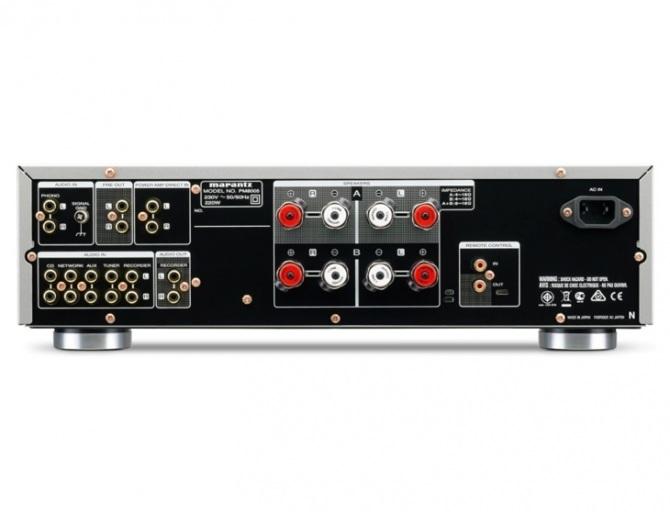 Marantz PM8005 Integrated Amplifier