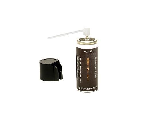 Acoustic Revive ECI-50 Spray pulizia contatti ad ultra conduttività